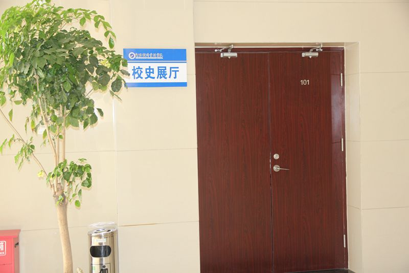 校史展厅1
