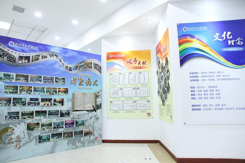 校史展厅2