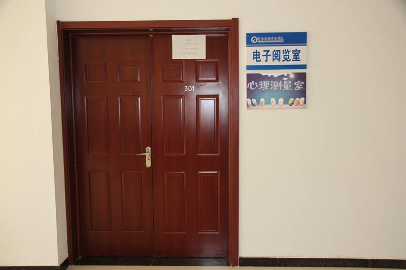 心理测量室