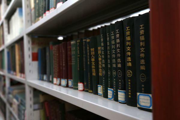 知识的海洋-图书馆