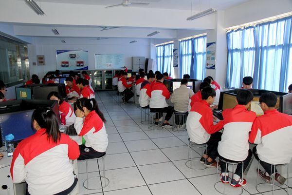 计算机应用实训课(2)