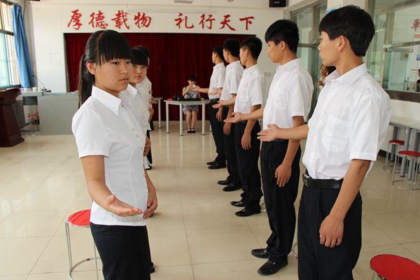 商务礼仪实训课(2)