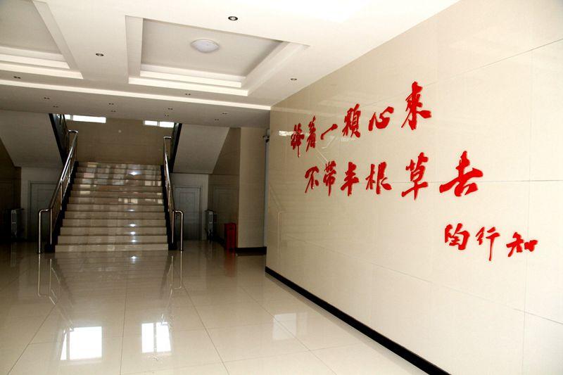 行政楼中厅