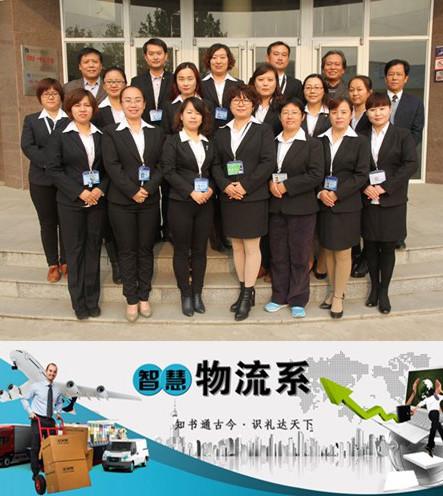 物流服务与管理教学团队