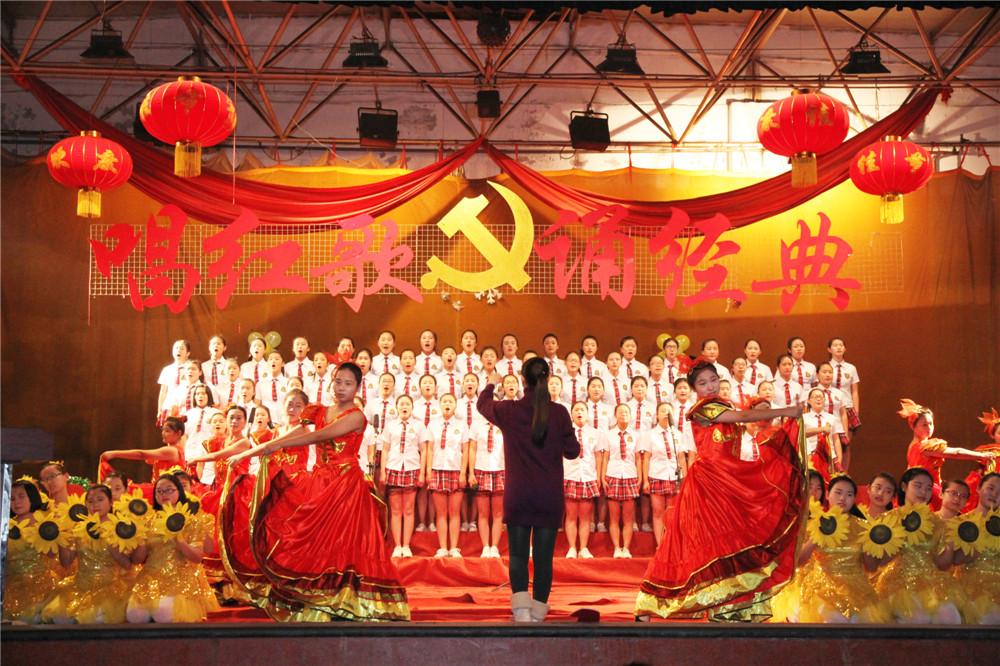 第六届红歌赛决赛76