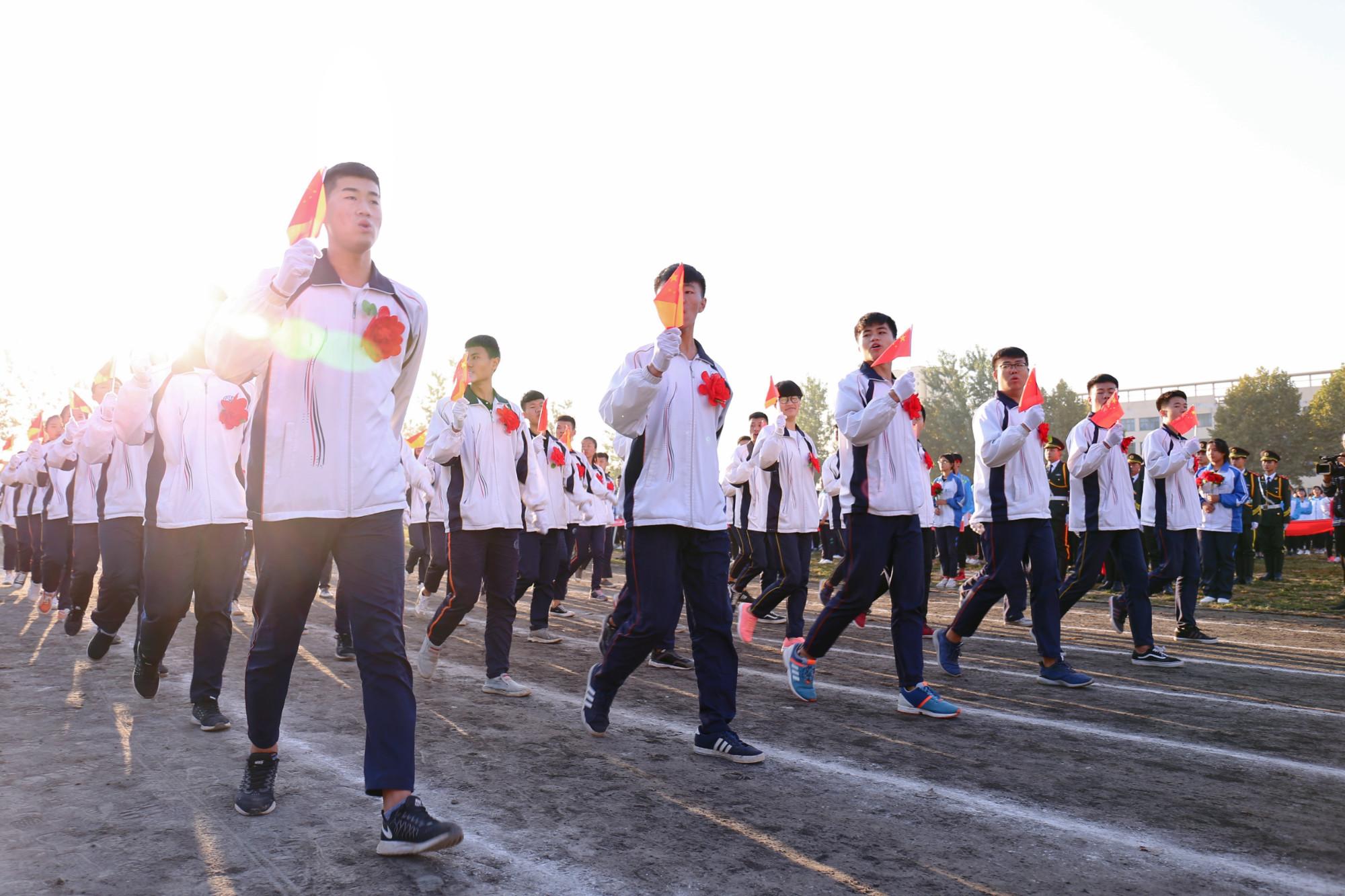 第26届秋季运动会开幕式9
