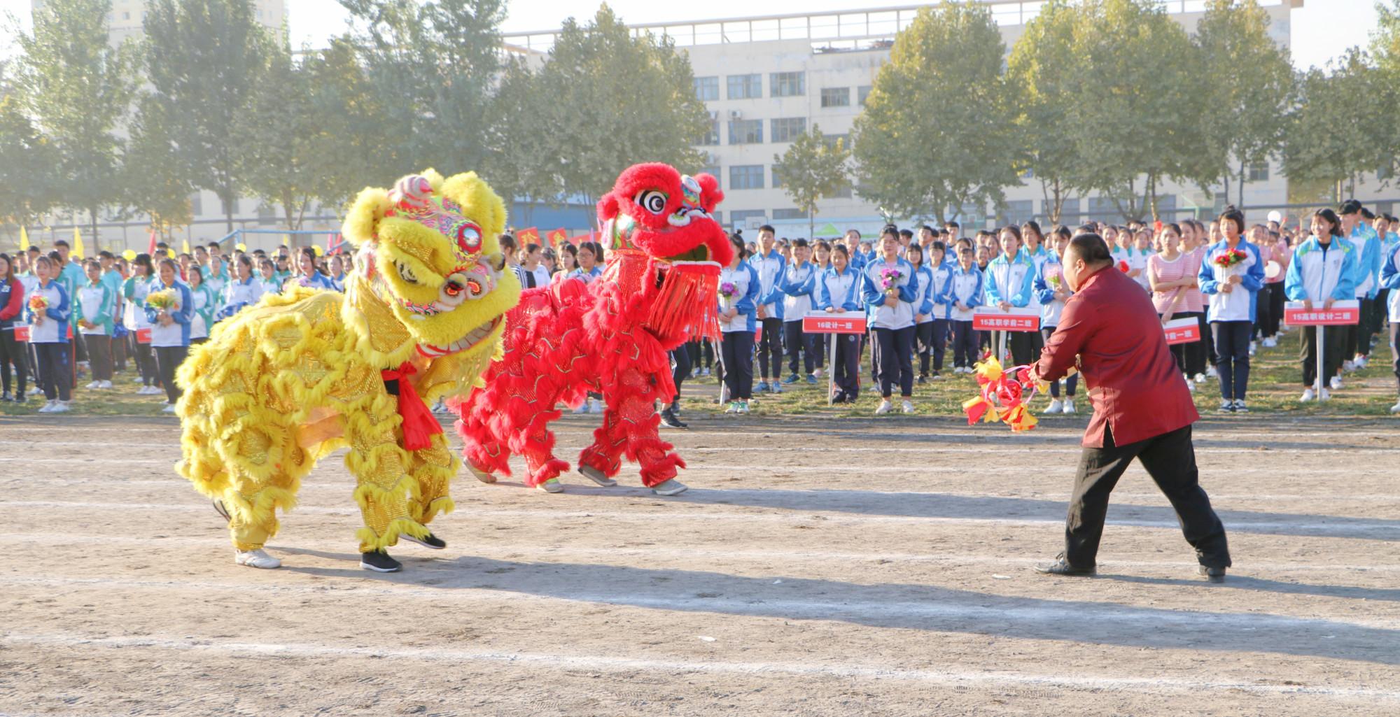 第26届秋季运动会开幕式24
