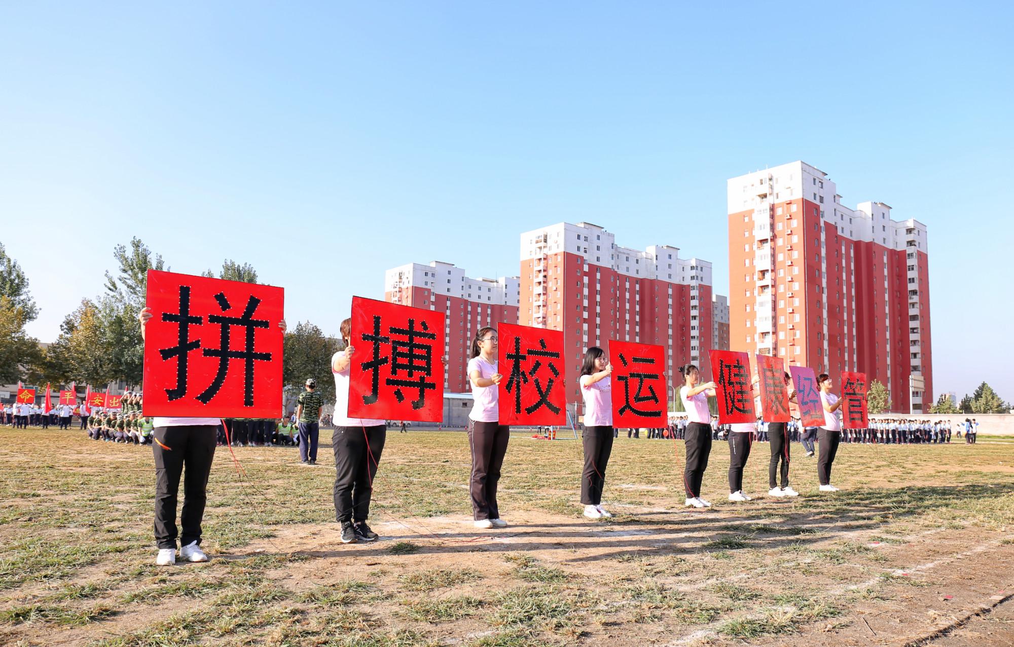 第26届秋季运动会开幕式演出3