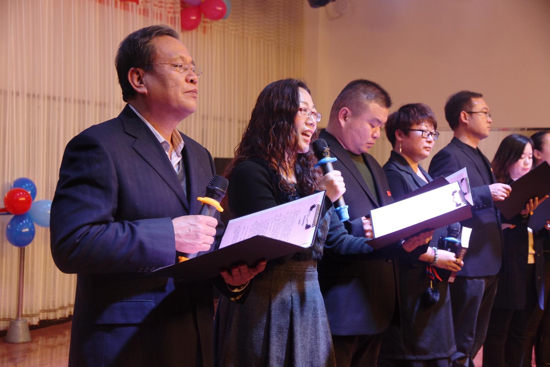2018新年联欢会《国家尊严》(3)