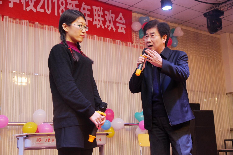 2018新年联欢会《戏曲联唱》(6)