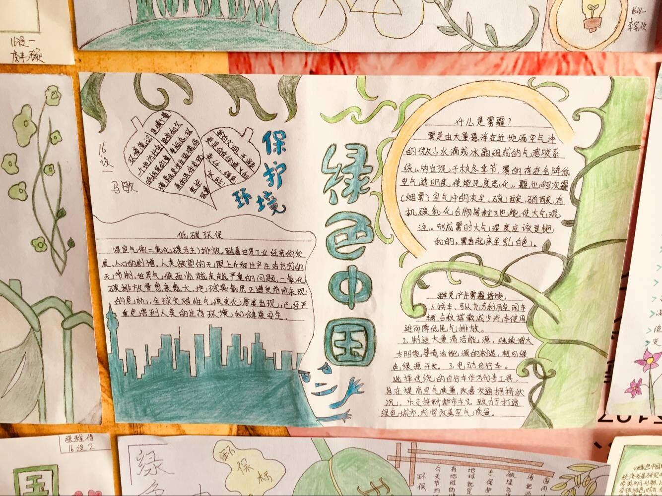 大学生中国梦绘画作品