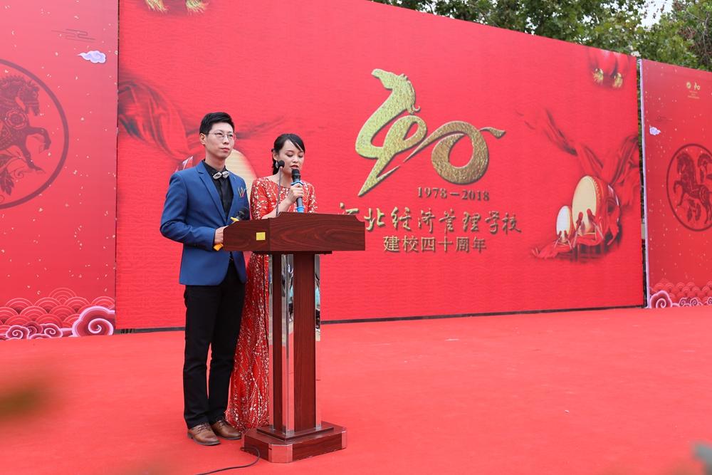 建校40周年庆祝活动32