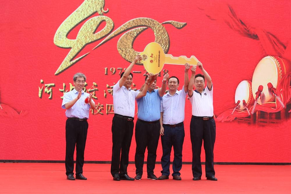 建校40周年庆祝活动49